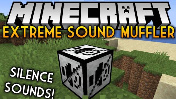Extreme Sound Muffler мод Майнкрафт 1.16.5 (Селективный глушитель звука)
