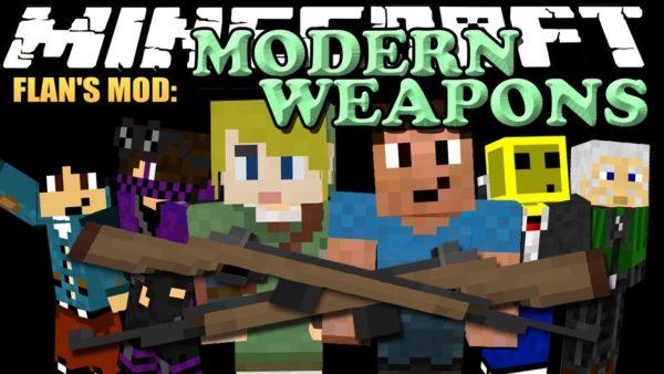 Мод на Майнкрафт 3Д оружие