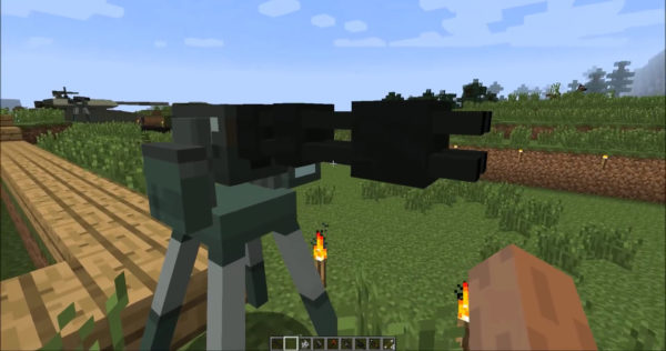 flan's modern weapons мод