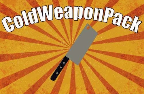 оружие для Майнкрафт 1.16.4