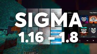 Sigma чит MInecraft 1.8-1.16.5