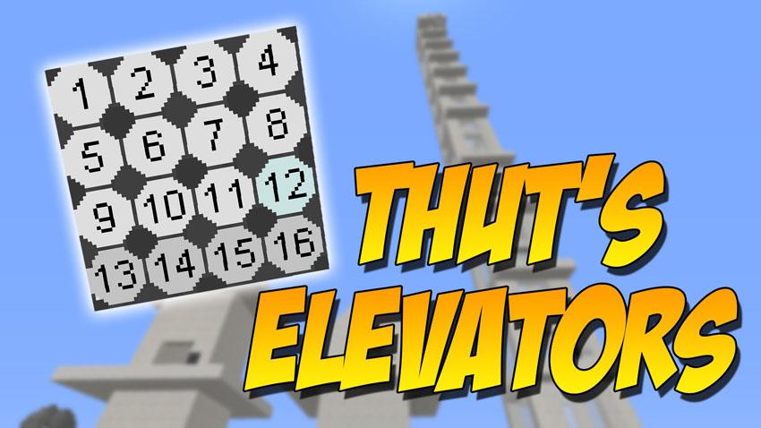 мод на лифт в майнкрафт 1.12.2