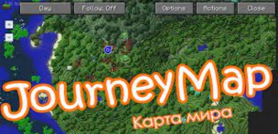 мод journeymap на майнкрафт 1.12.2