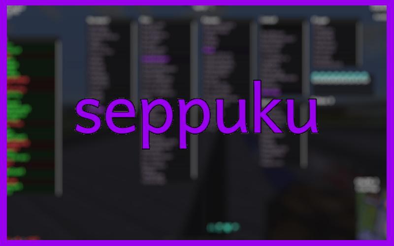 Seppuku чит клиент Майнкрафт 1.12.2
